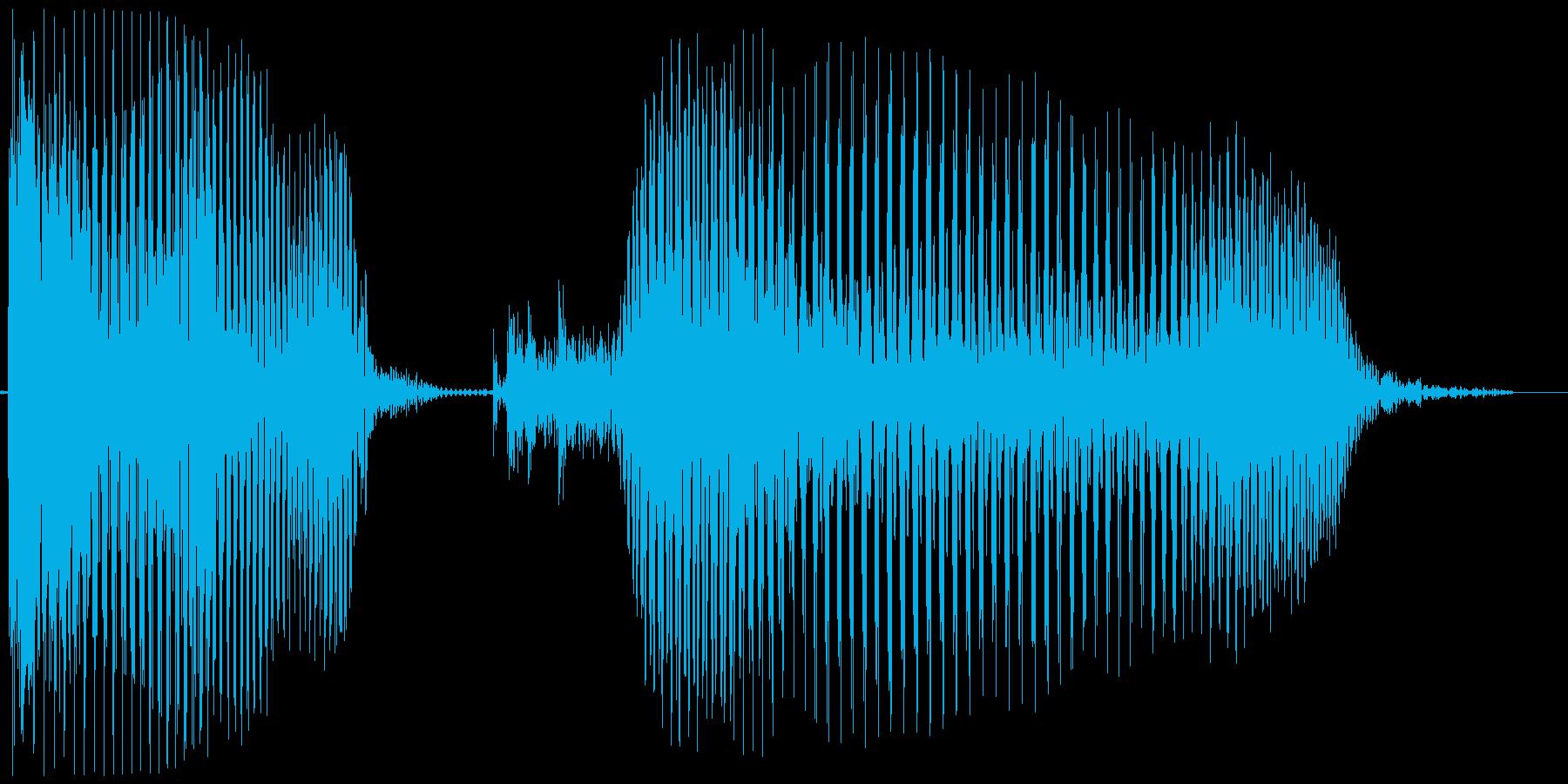 アメリカ人女声 OK!(オーケー!)の再生済みの波形