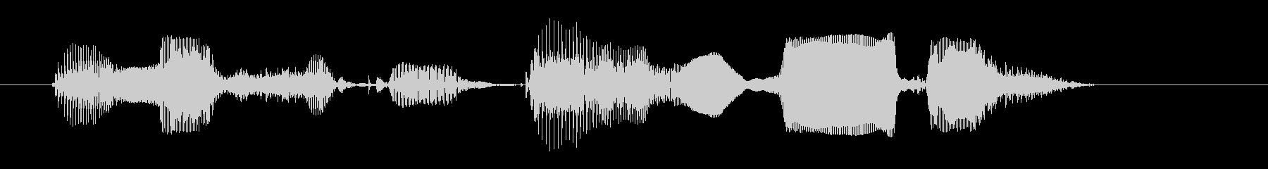 download now. girl's unreproduced waveform
