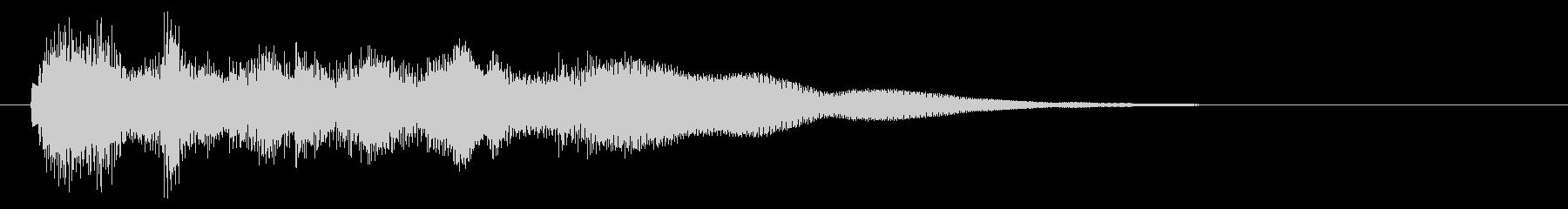 スタイリッシュな決定音の未再生の波形