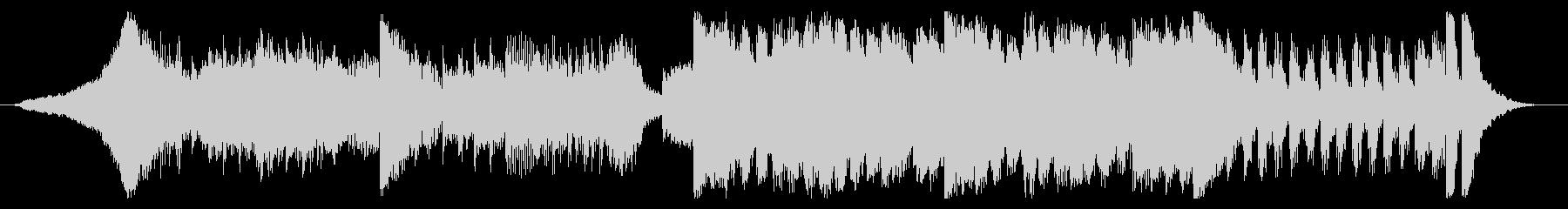 少し怪しさのあるロック-15秒Verの未再生の波形