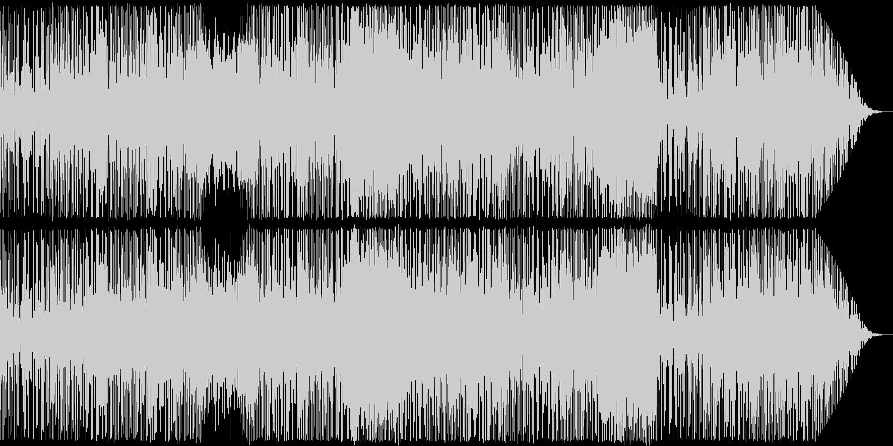 ジャズテイストのハウス・EDMの未再生の波形