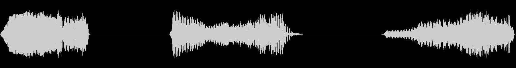 トーンホイッスルシェイキーライズwavの未再生の波形