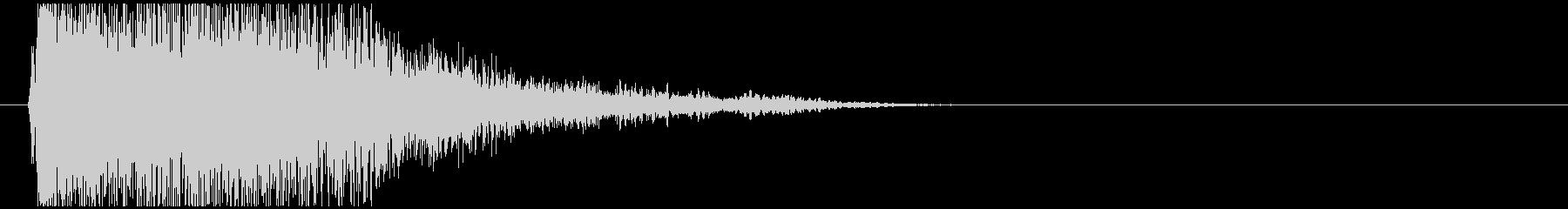 オーケストラヒットの未再生の波形