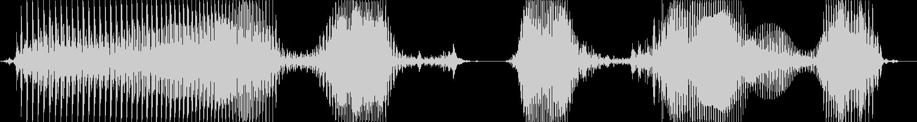 パーフェクトコンボ!の未再生の波形