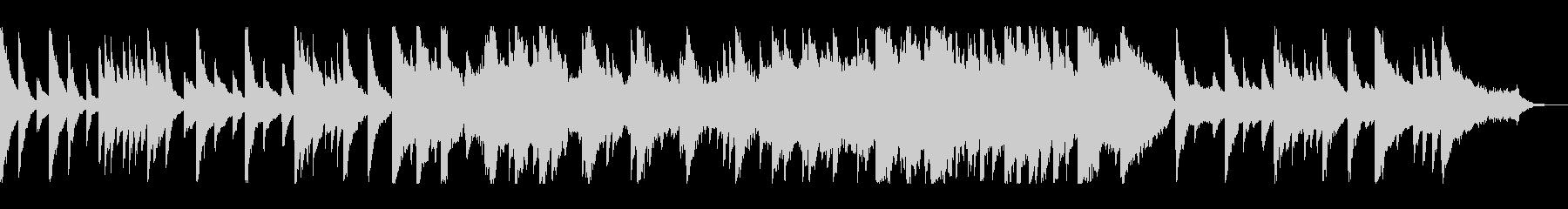 シンプルな構成で心に響くバラードの未再生の波形