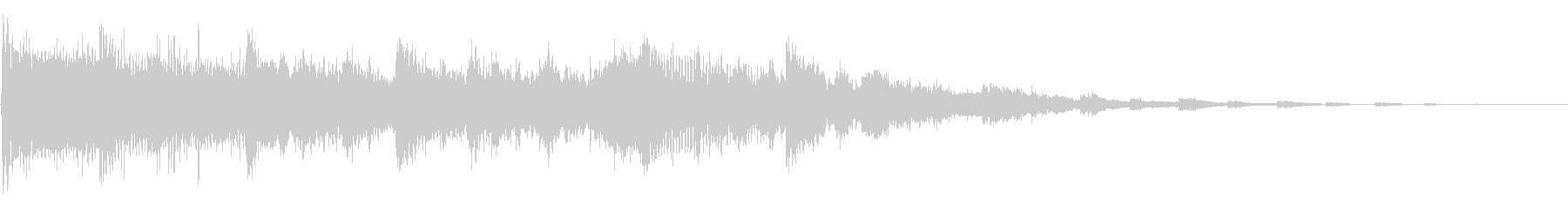 Quiet, serious, commentary, ambi, end's unreproduced waveform