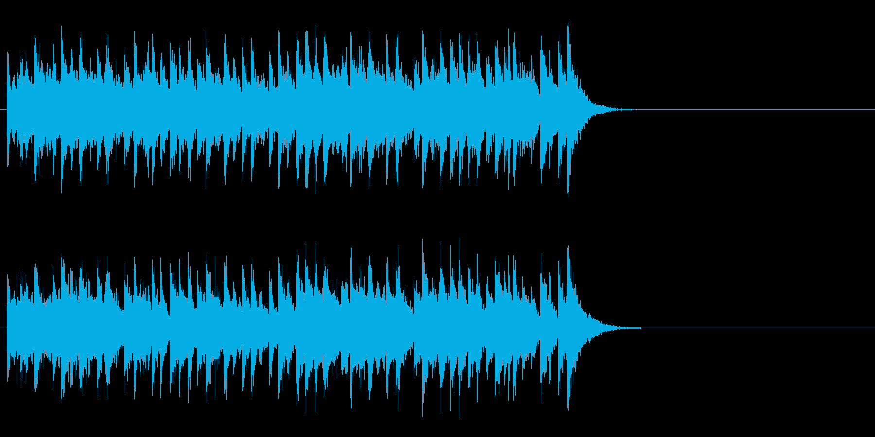 爽快なオープニング(Aメロ)の再生済みの波形