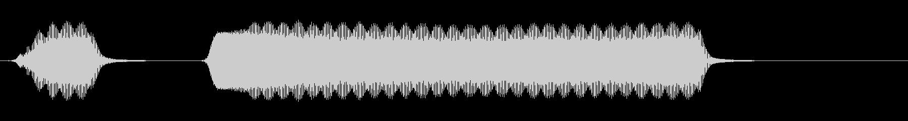 プップー、ポッポーの未再生の波形