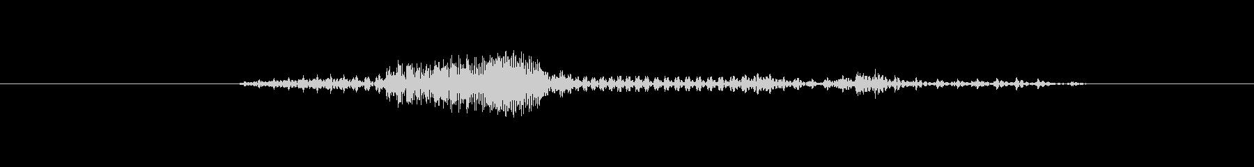 「令和」の未再生の波形