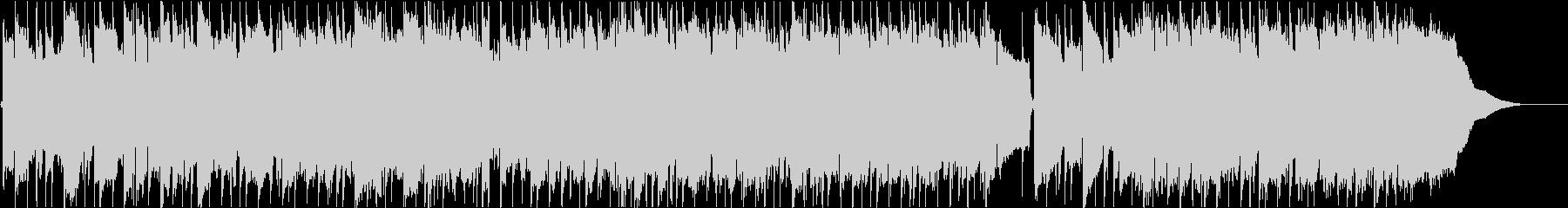 ベートーヴェン「悲愴」バンドアレンジの未再生の波形