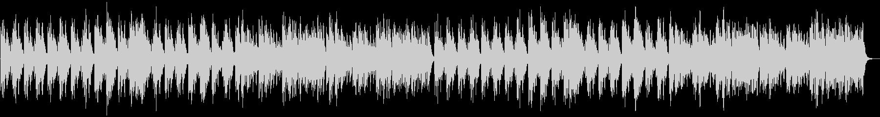 メロディ抜き版の未再生の波形