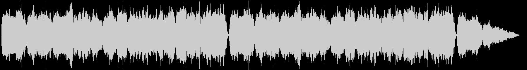 ダブルリードとストリングス主体の悲しい曲の未再生の波形
