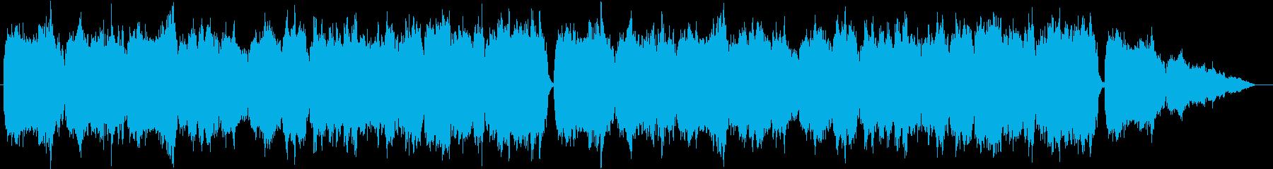 ダブルリードとストリングス主体の悲しい曲の再生済みの波形