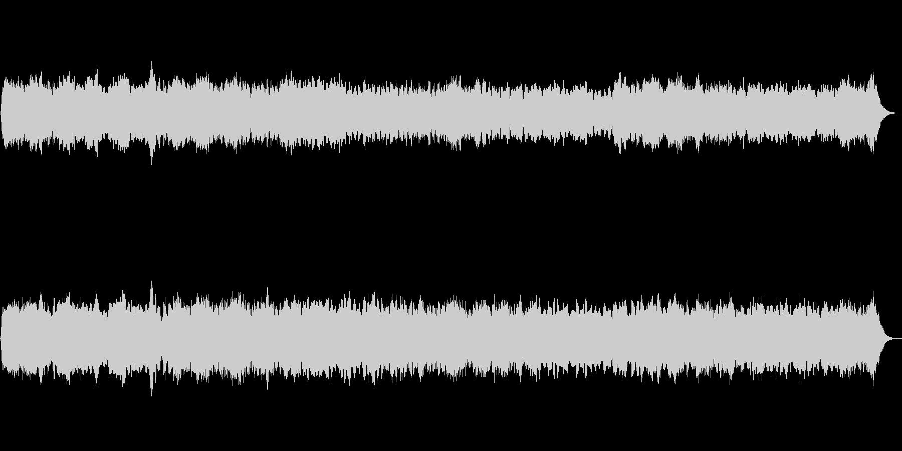 パイプオルガンのオリジナル前奏曲です。の未再生の波形