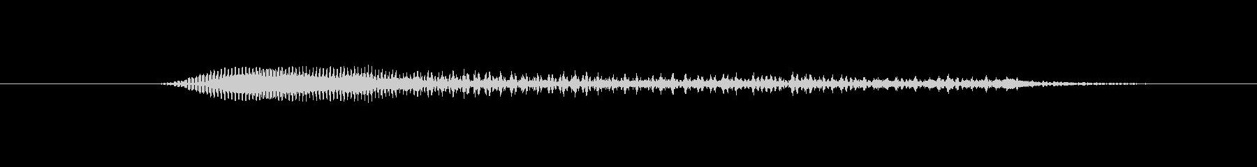 鳴き声 男性スクリーム痛みソフト02の未再生の波形
