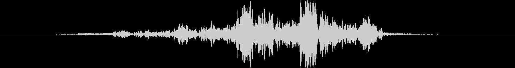 【DJスクラッチ】ジュクジュクジュクの未再生の波形