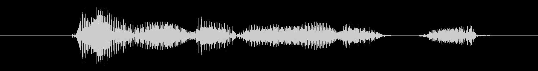 worked hard's unreproduced waveform