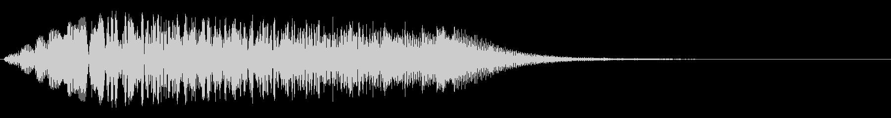 グルルル(透明な高音の展開効果音)の未再生の波形