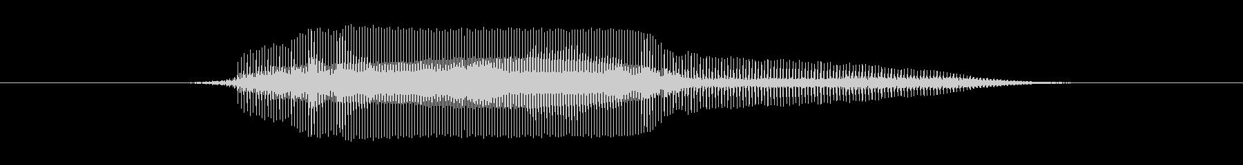 ホーン Hoot Loud 03の未再生の波形