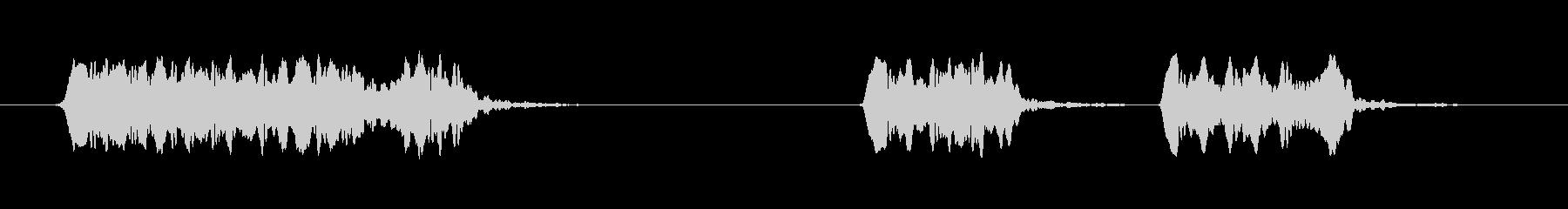 スモールメタルピーホイッスル:ロン...の未再生の波形