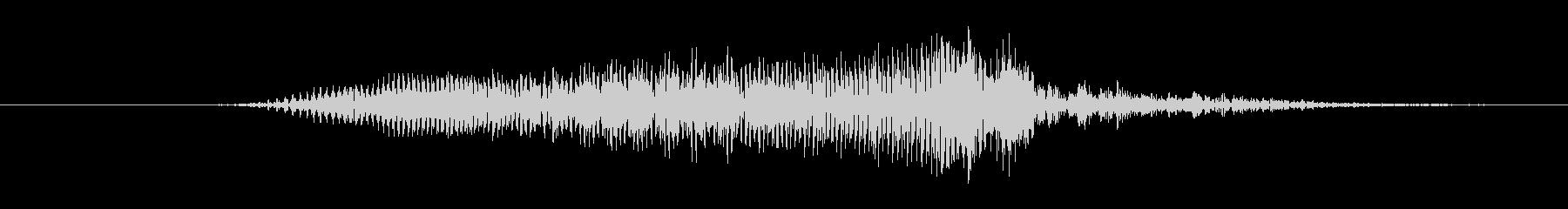 鳴き声 男性のうめき株02の未再生の波形