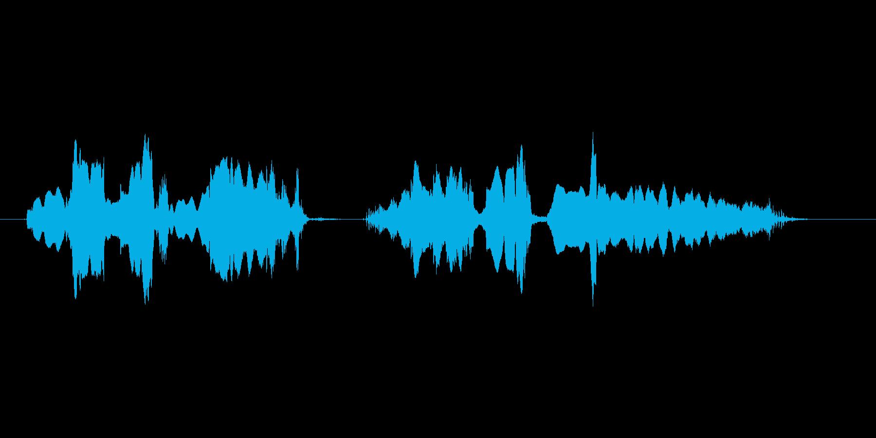 うらめしや〜うらめしや〜の再生済みの波形