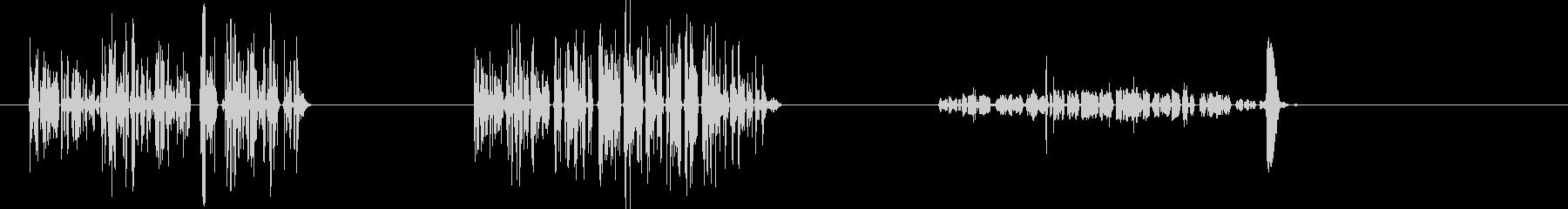 テープ、プロのレコーダーでの音声巻き戻しの未再生の波形