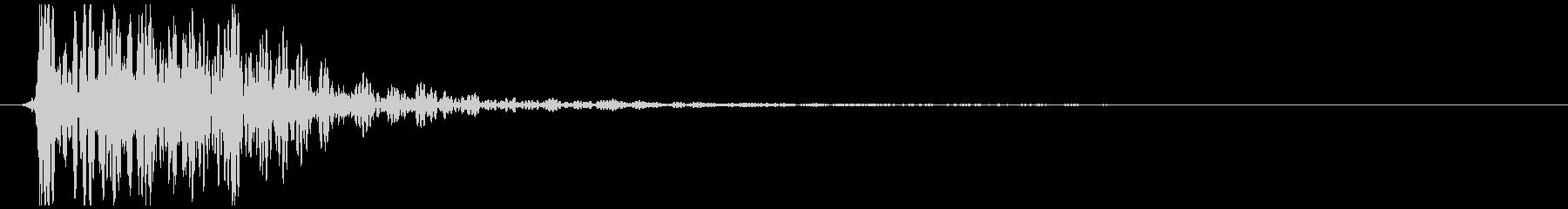 煙玉、爆発など 低い(ボワン)の未再生の波形