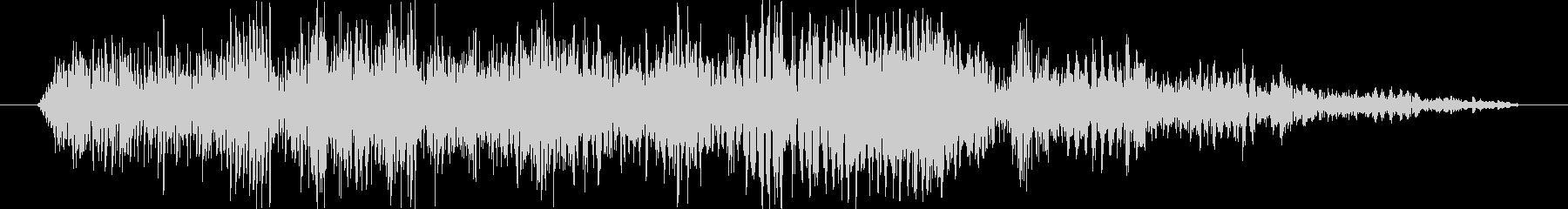 グオーウォの未再生の波形