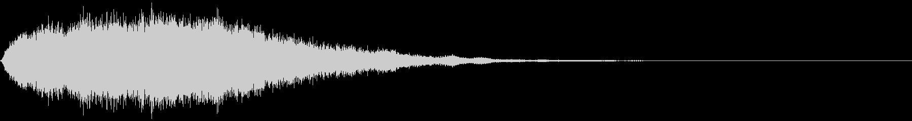 【アトモスフィア】キーン・・・の未再生の波形