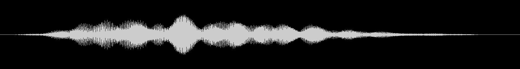 ブワーン(Other_Logo02-2)の未再生の波形