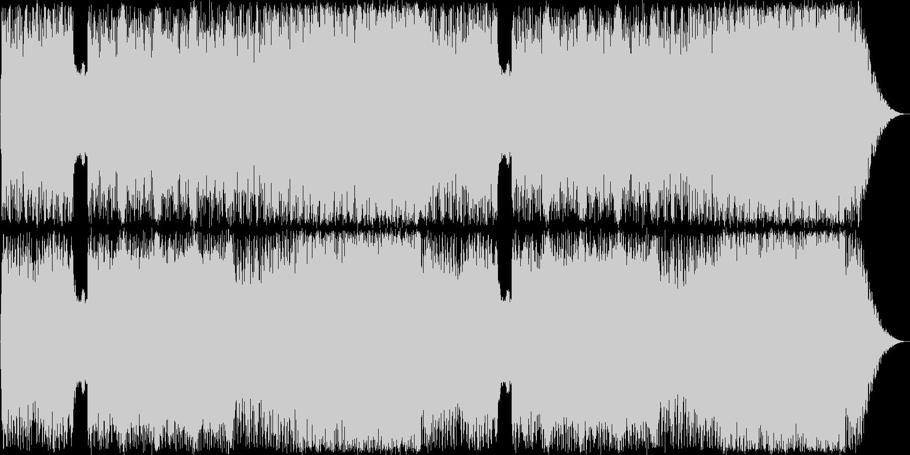 スリリングな雰囲気のヘヴィロックの未再生の波形