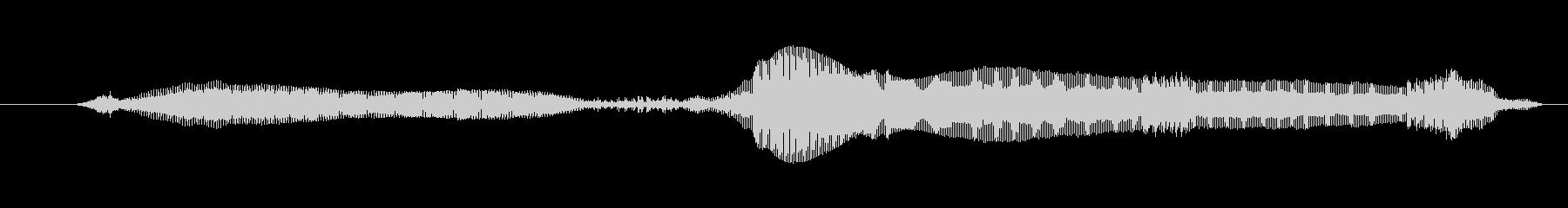 鳴き声 リトルガールプレイ01の未再生の波形