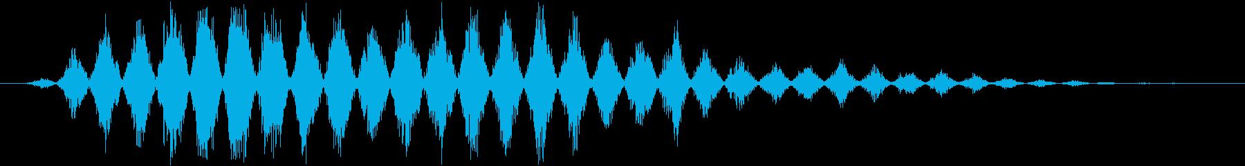 フルアァーッ(モンスター、コウモリ系)の再生済みの波形