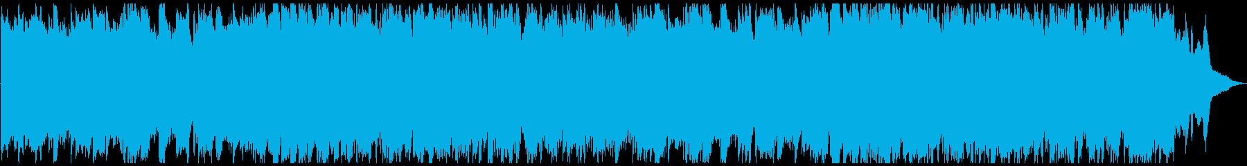 代替案 ポップ 現代的 交響曲 室...の再生済みの波形