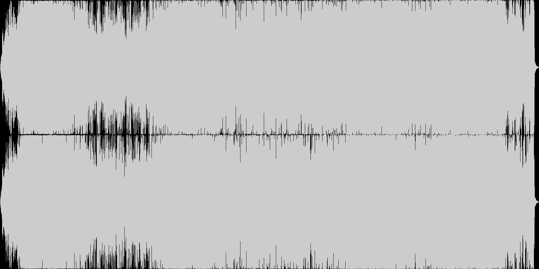 ダークビートです。の未再生の波形