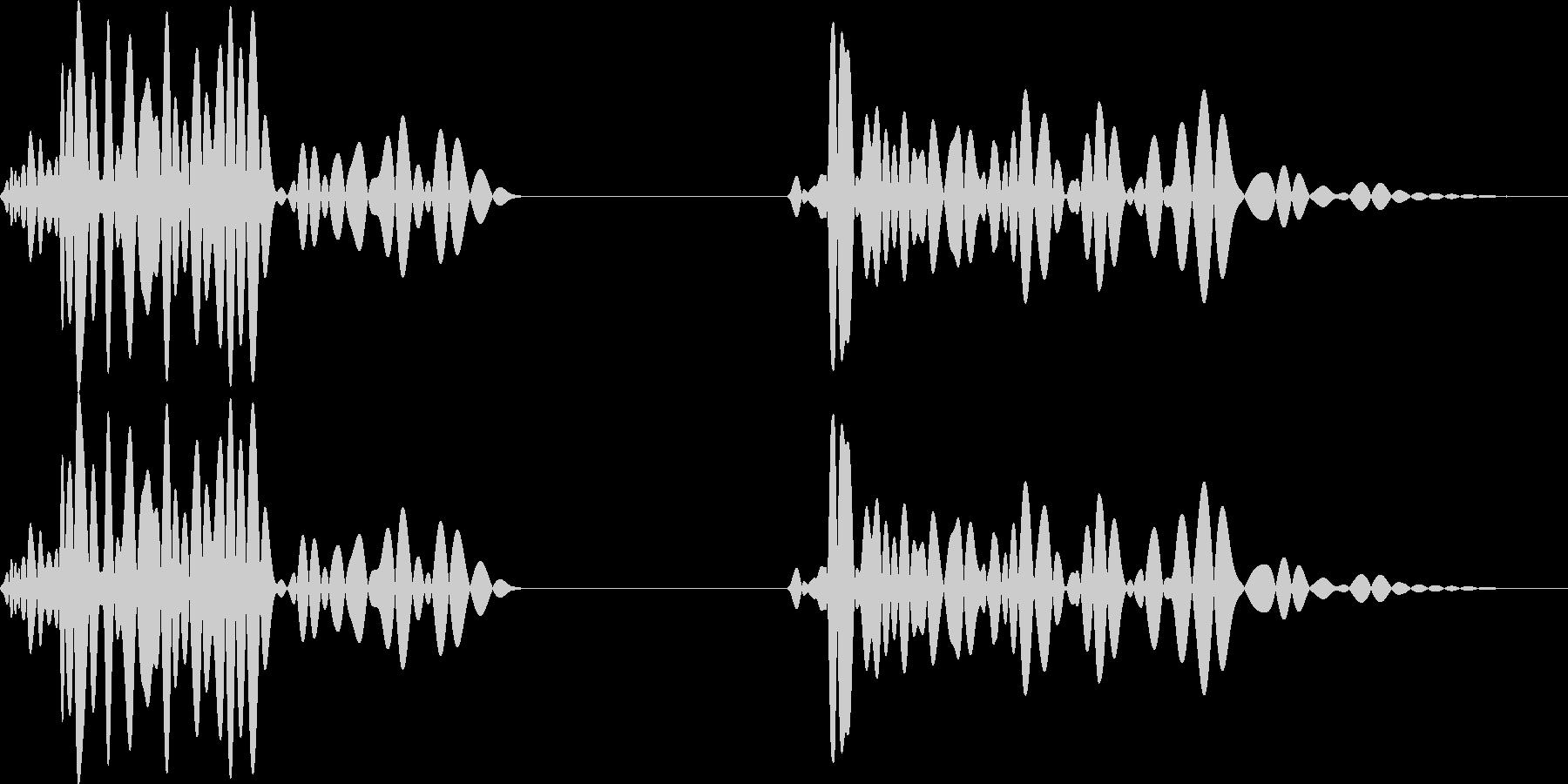 ドックン(鼓動音 緊張感)の未再生の波形