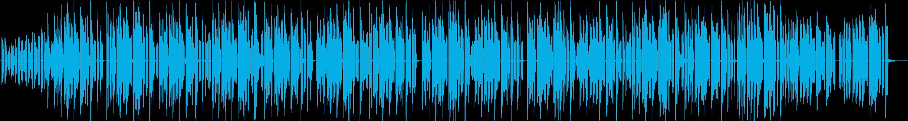 幻想的なチルホップの再生済みの波形
