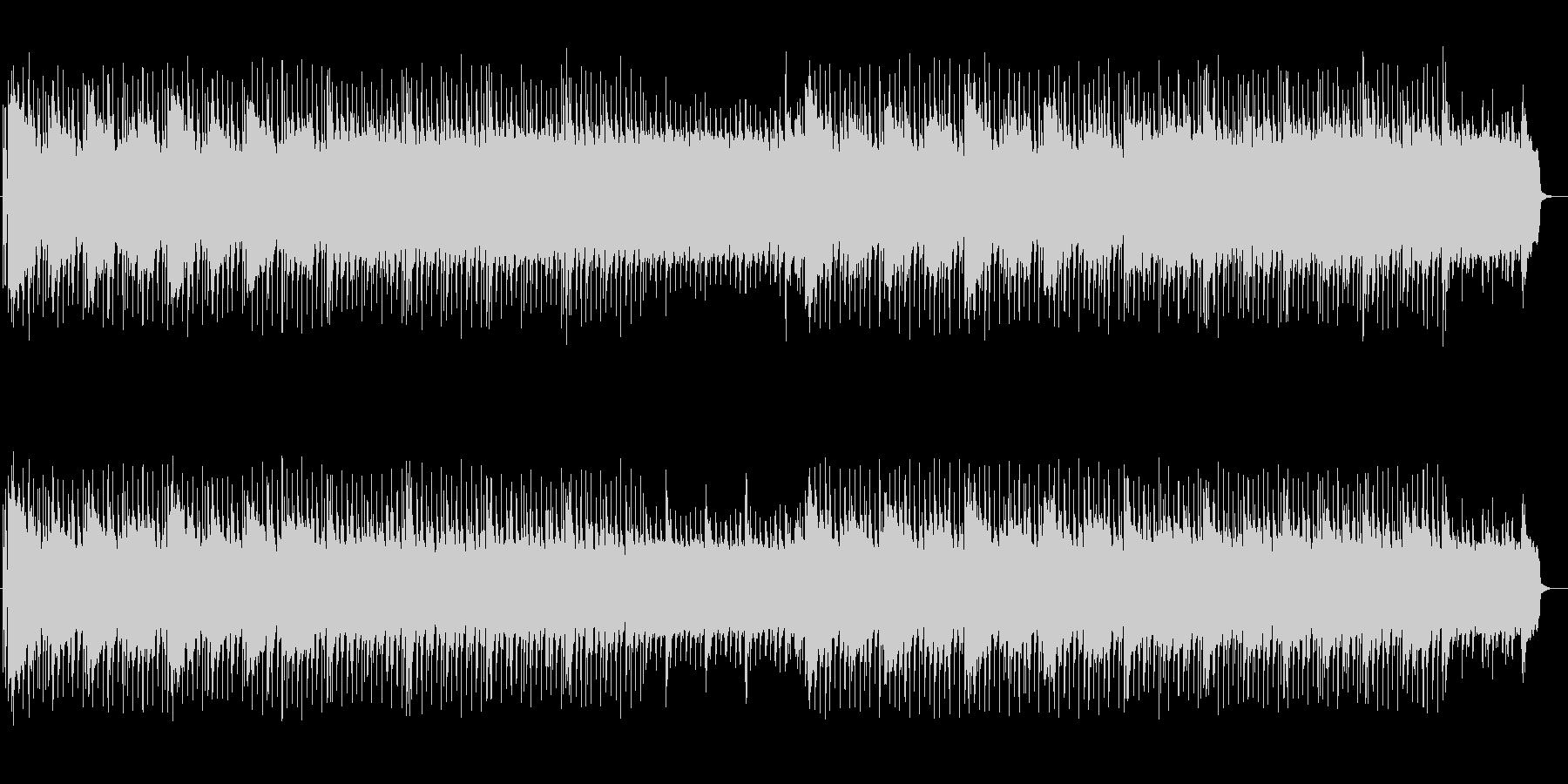 魅惑的で独特の響きのあるミュージックの未再生の波形