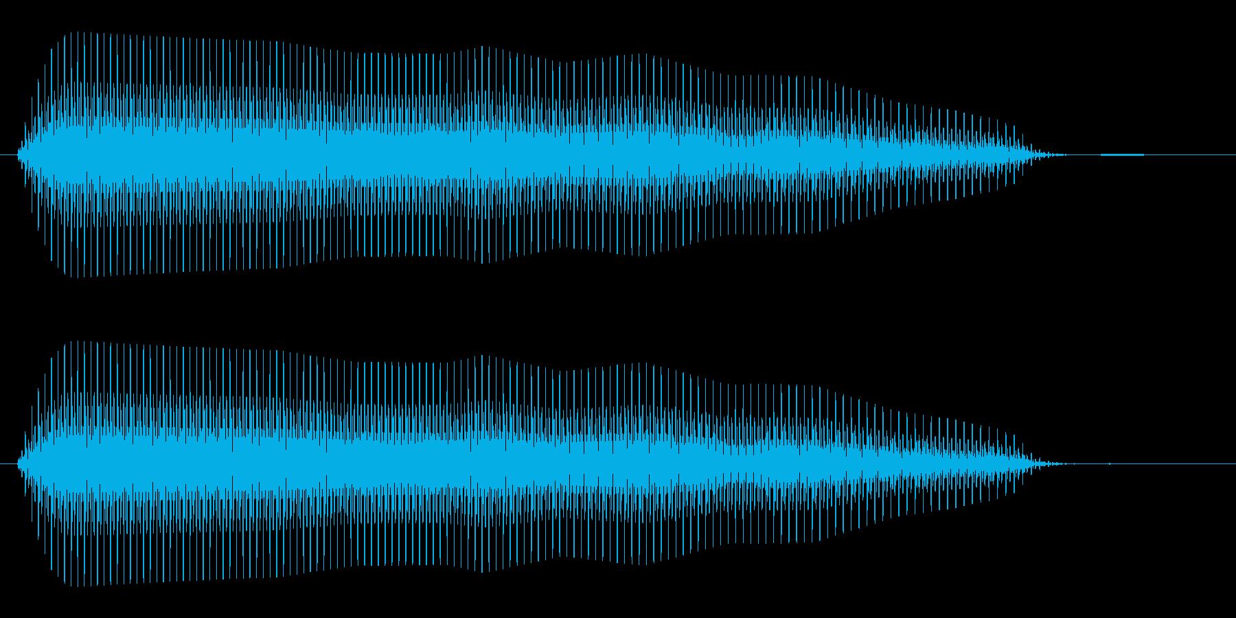 ブワ↓〜ン(下がっていく)の再生済みの波形