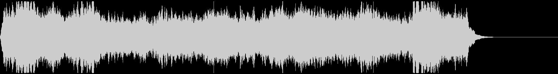 ストリングス/爽やかな四重奏の未再生の波形