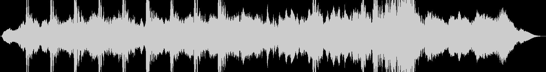 ストリングスで表現したミステリアスな迷宮の未再生の波形