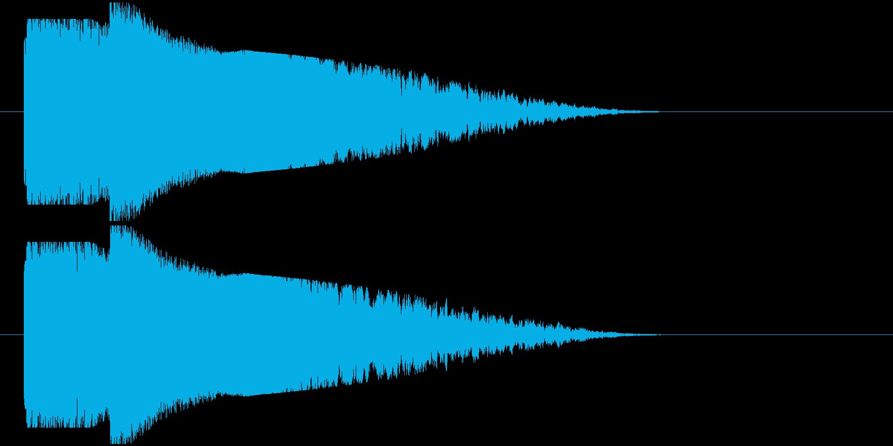インパクト光り系の再生済みの波形