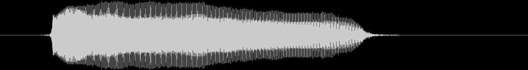 「ううー」の未再生の波形