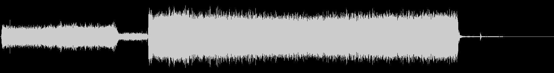 【バイノーラル録音】コーヒーマシン02の未再生の波形