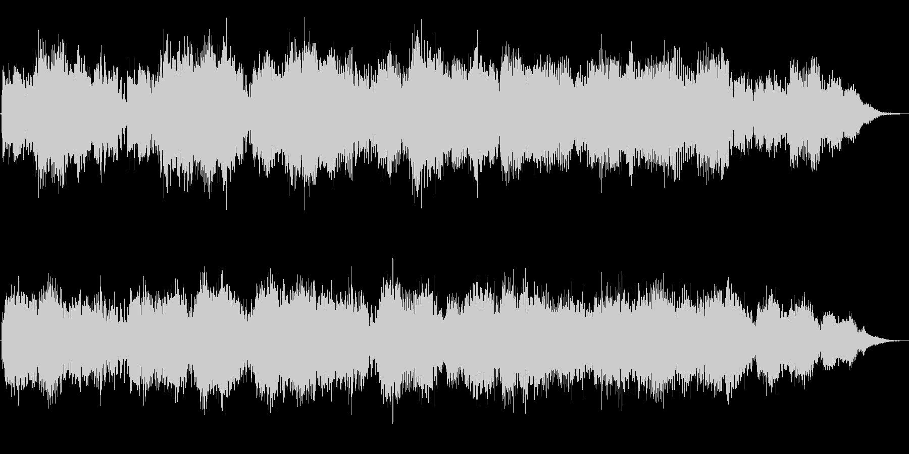 未来空間音楽の未再生の波形