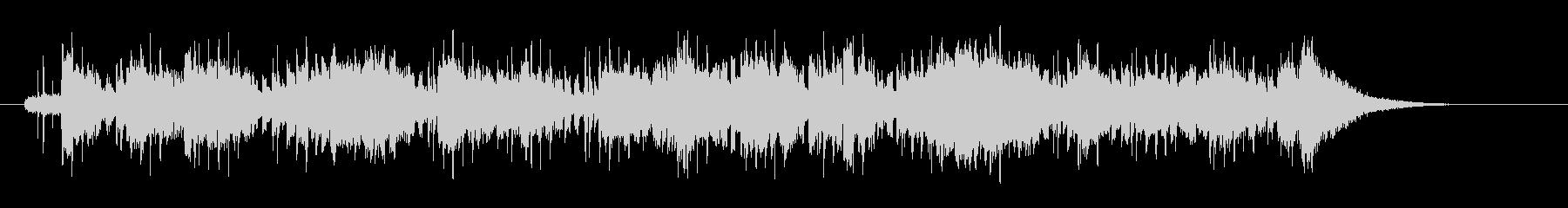 軽いタッチのアコースティック・ボサノバの未再生の波形