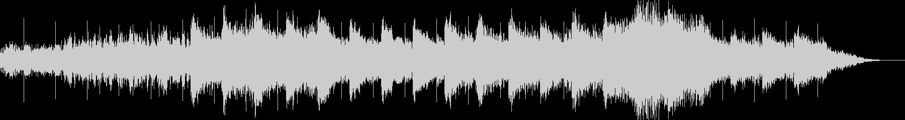 アンビエント環境音楽ヒーリング-13の未再生の波形