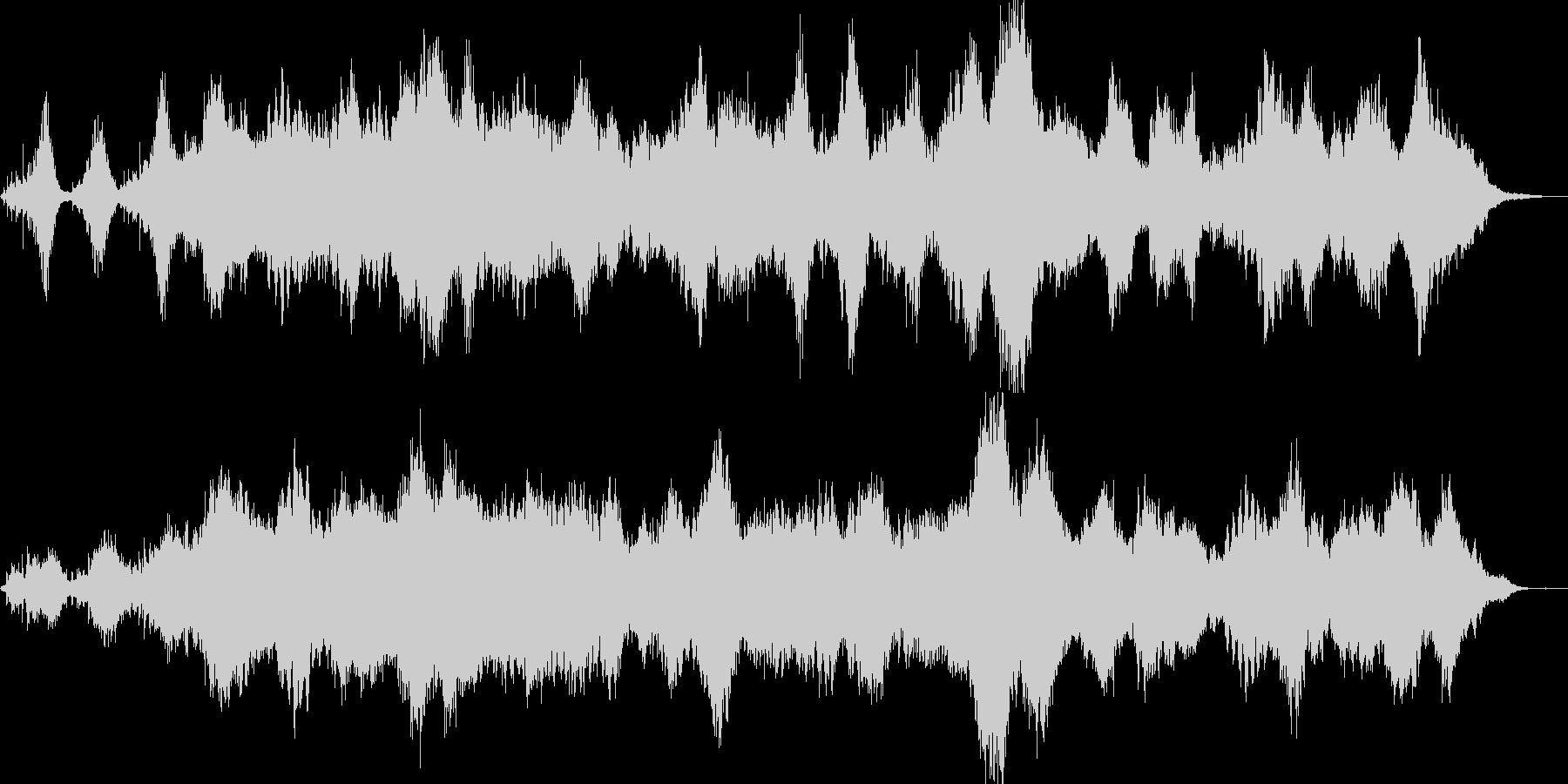 不気味で奇妙なアンビエントサウンドの未再生の波形