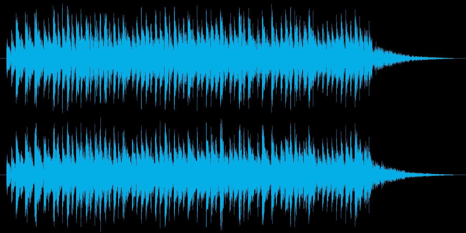 混乱(電子的)の再生済みの波形